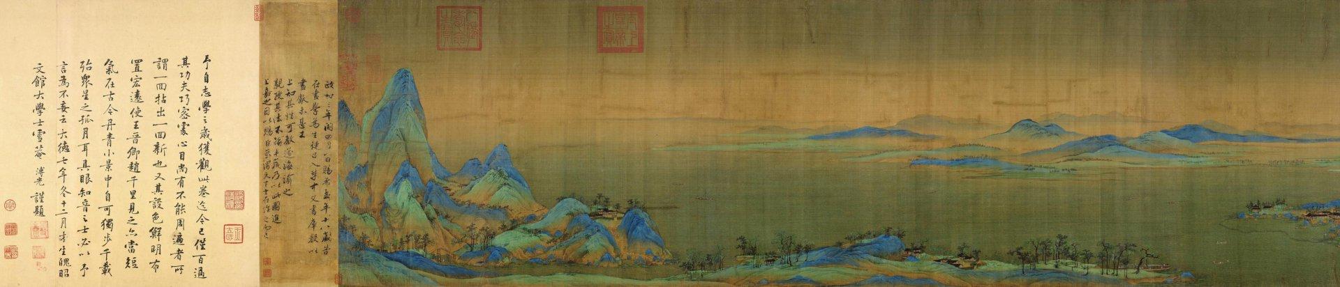 1.tWang_Ximeng_-_A_Thousand_Li_of_River_(End).jpg