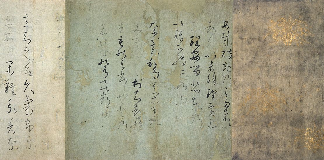 10 векAkihagi-jō_1.jpg