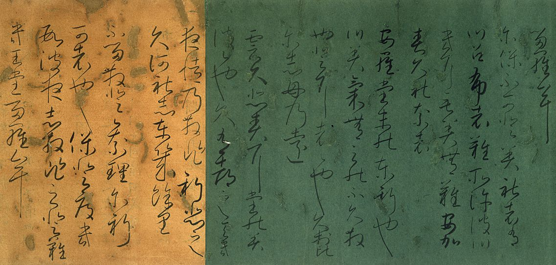 10 векAkihagi-jō_2.jpg