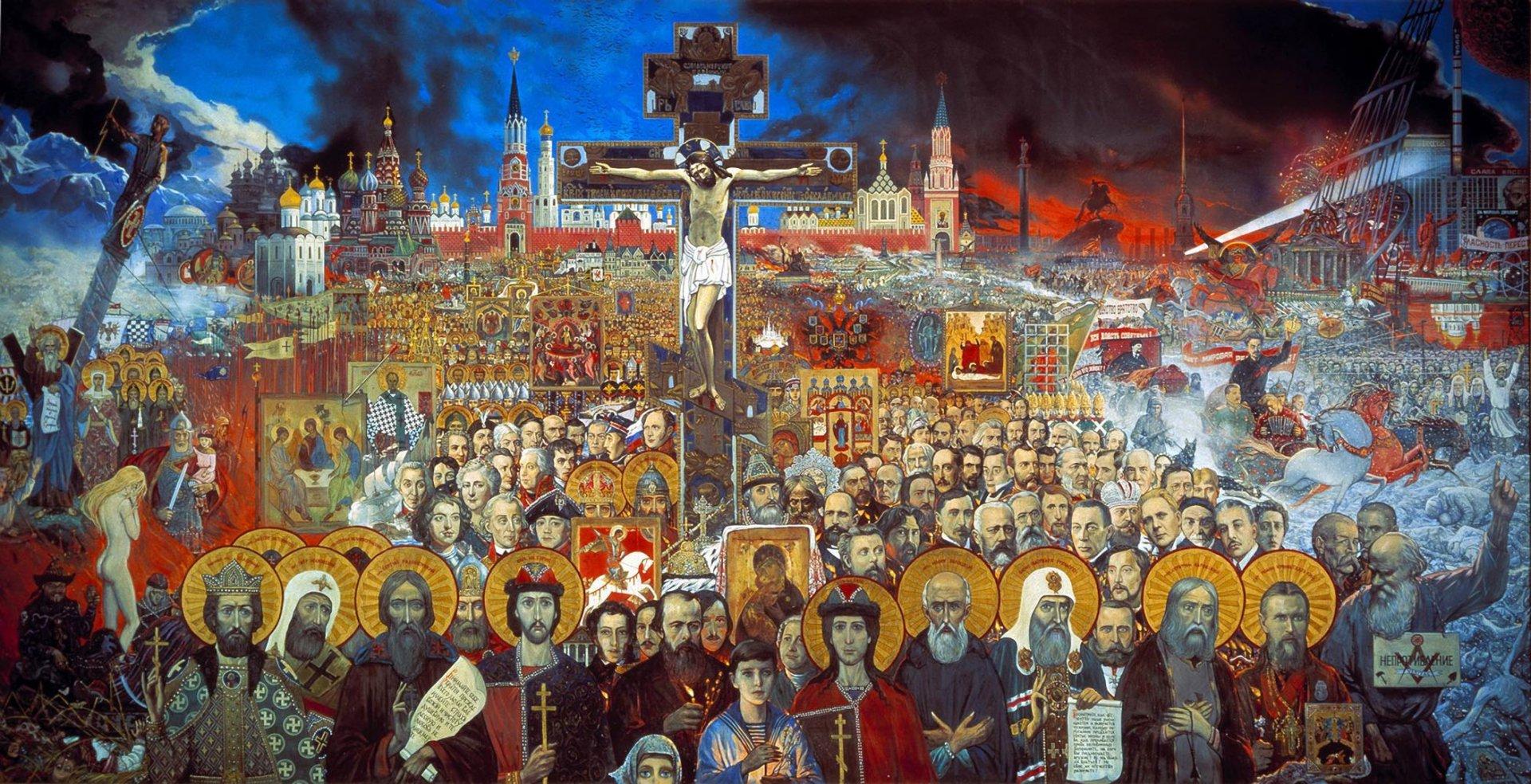 100 веков России.jpg