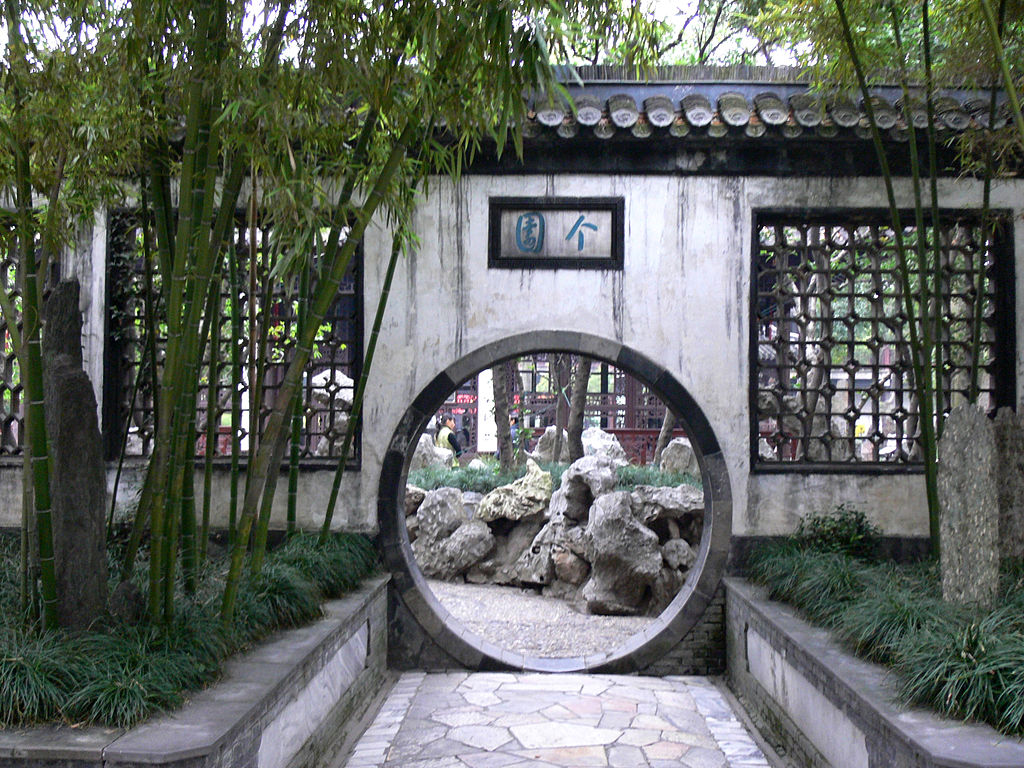 1024px-Bamb_Garden_in_Yangzhou.JPG