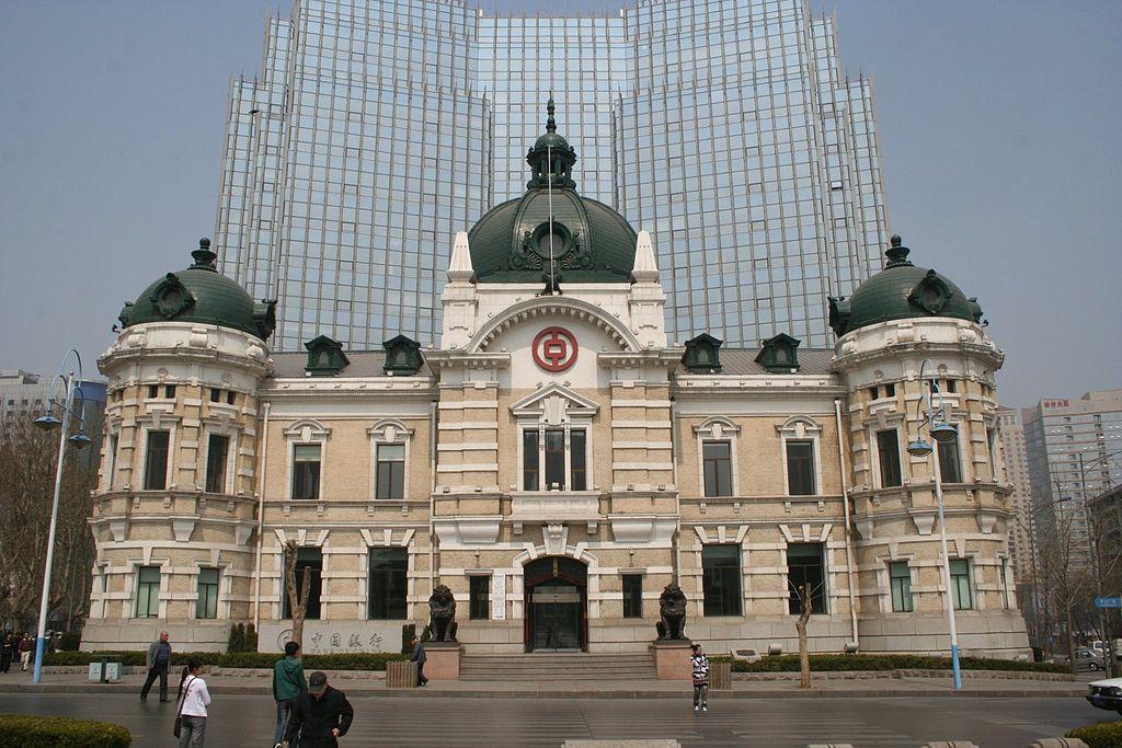 1024px-Dairen_specie.bank йокояма банк.jpg
