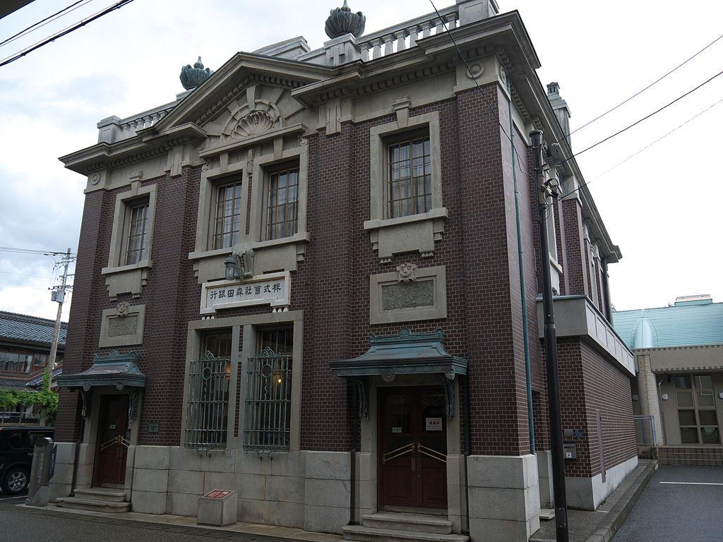 1024px-Former_Bank_of_Morita.jpg