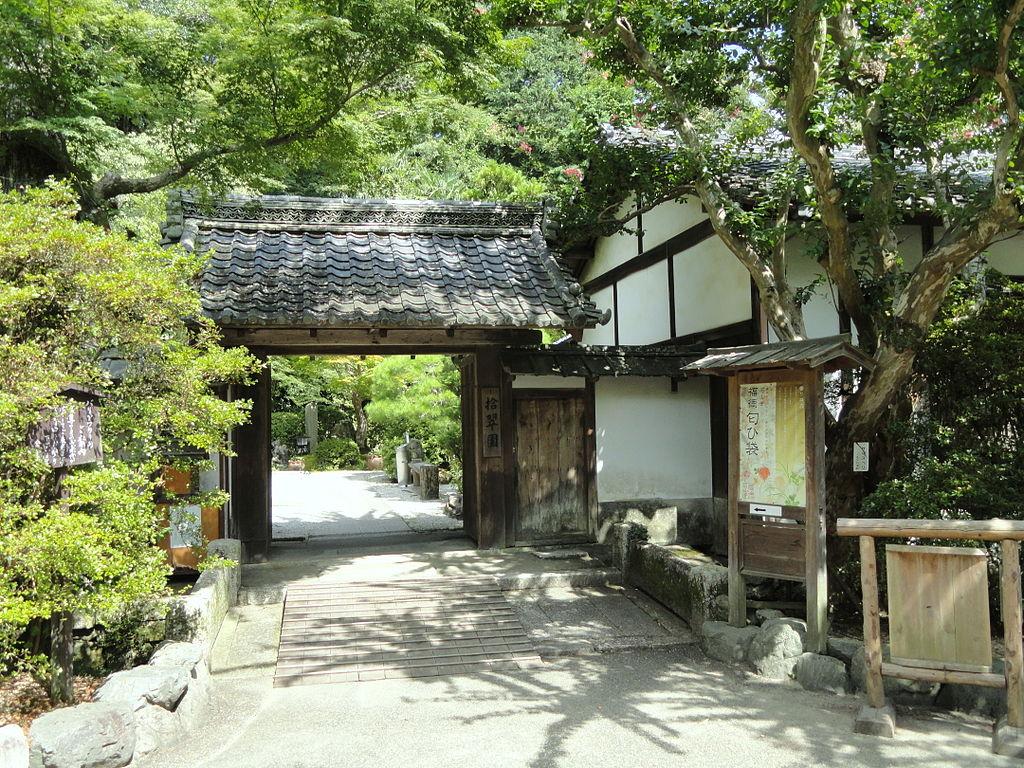 1024px-Inner_gate_-_Ishiyamadera_-_Otsu,_Shiga_-_DSC07365.JPG