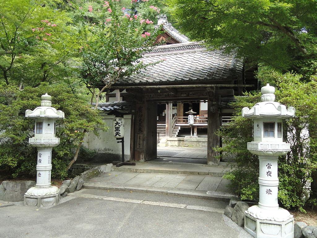 1024px-Inner_gate_-_Ishiyamadera_-_Otsu,_Shiga_-_DSC07372.JPG