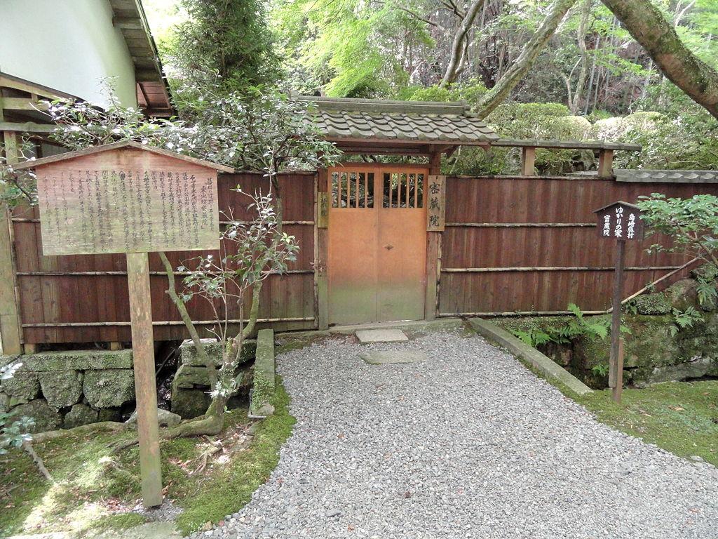 1024px-Inner_gate_-_Ishiyamadera_-_Otsu,_Shiga_-_DSC07387.JPG
