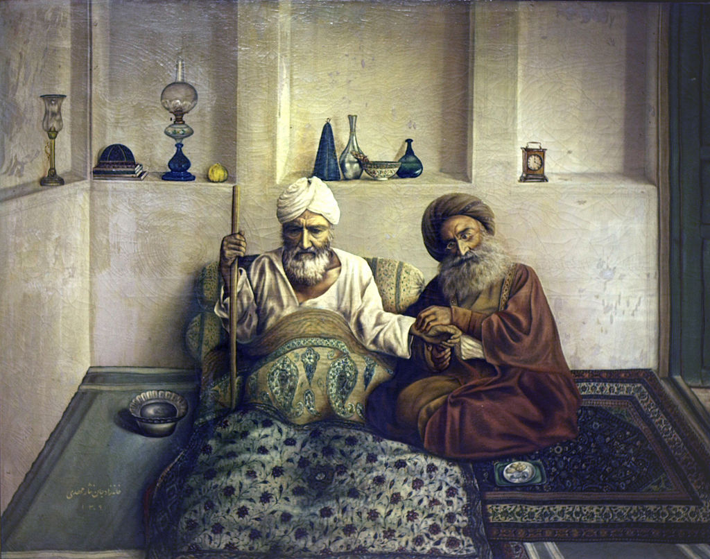 1024px-Iranian_Physician 1891.jpg