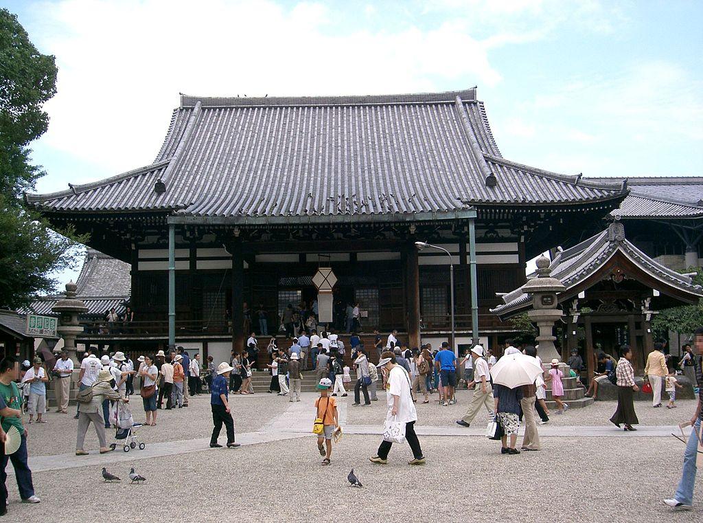 1024px-Isshinji-hondo1.jpg