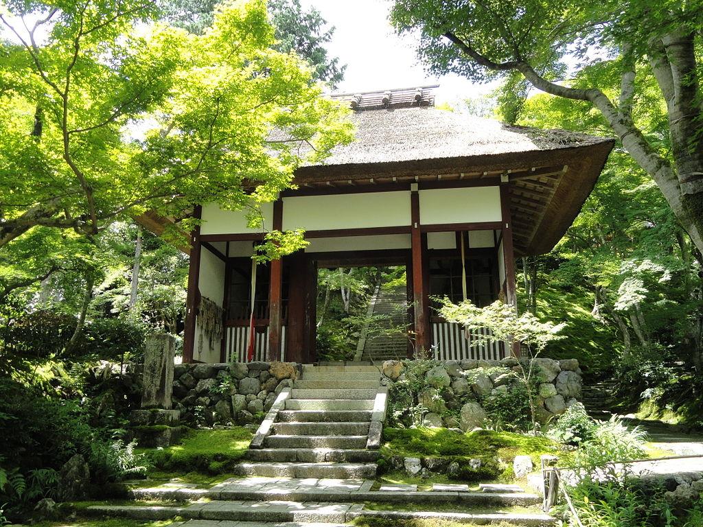 1024px-Jojakkoji_-_Kyoto_-_DSC06140.JPG