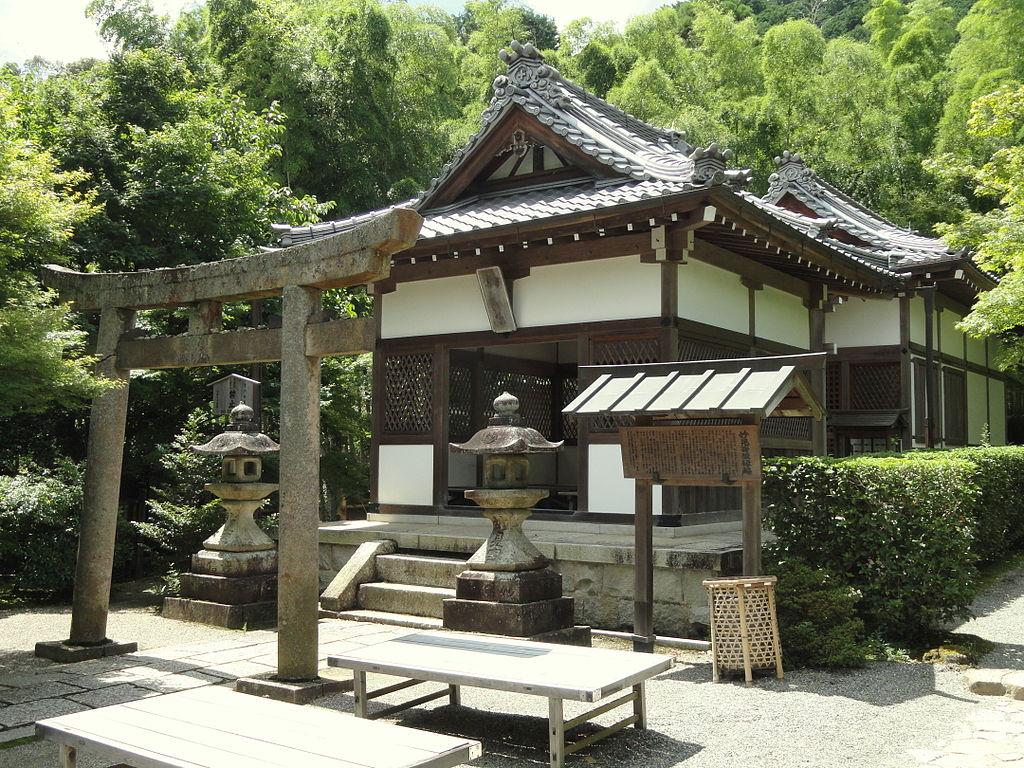 1024px-Jojakkoji_-_Kyoto_-_DSC06147.JPG