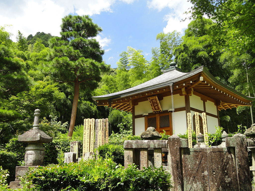 1024px-Jojakkoji_-_Kyoto_-_DSC06173.JPG