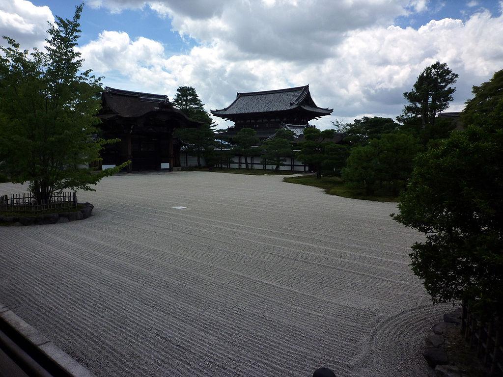 1024px-Kyoto-Ninna_ji02.jpg