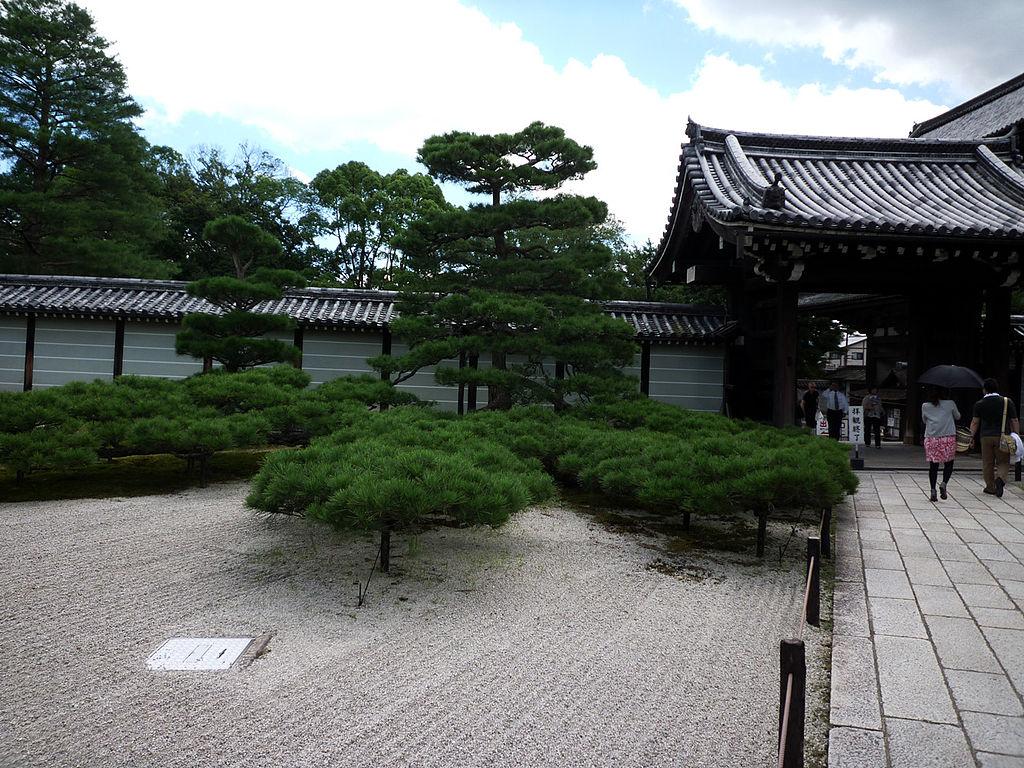 1024px-Kyoto-Ninna_ji03.jpg