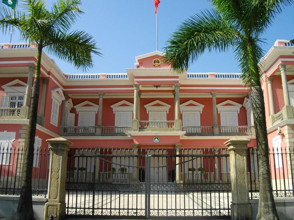 1024px-Macau_Government_Headquarters_01.JPG