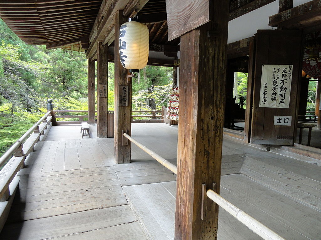 1024px-Main_Hall_-_Ishiyamadera_-_Otsu,_Shiga_-_DSC07495.JPG