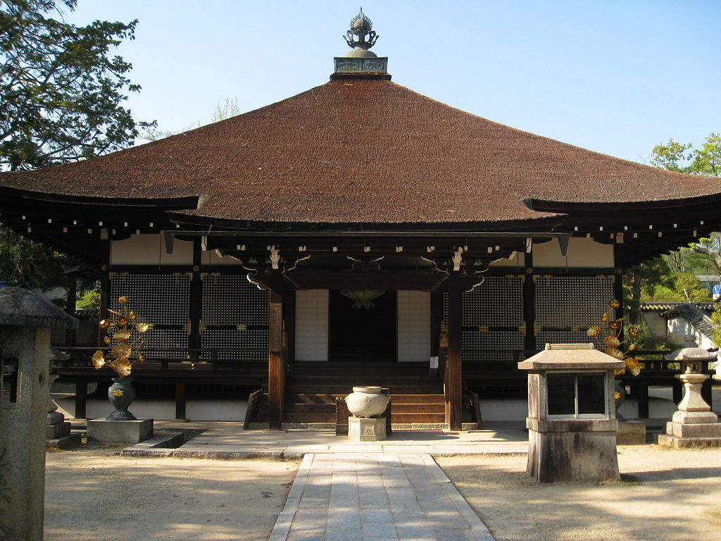 1024px-Mie-do_(Founders_Hall)_At_Ninna-ji.JPG