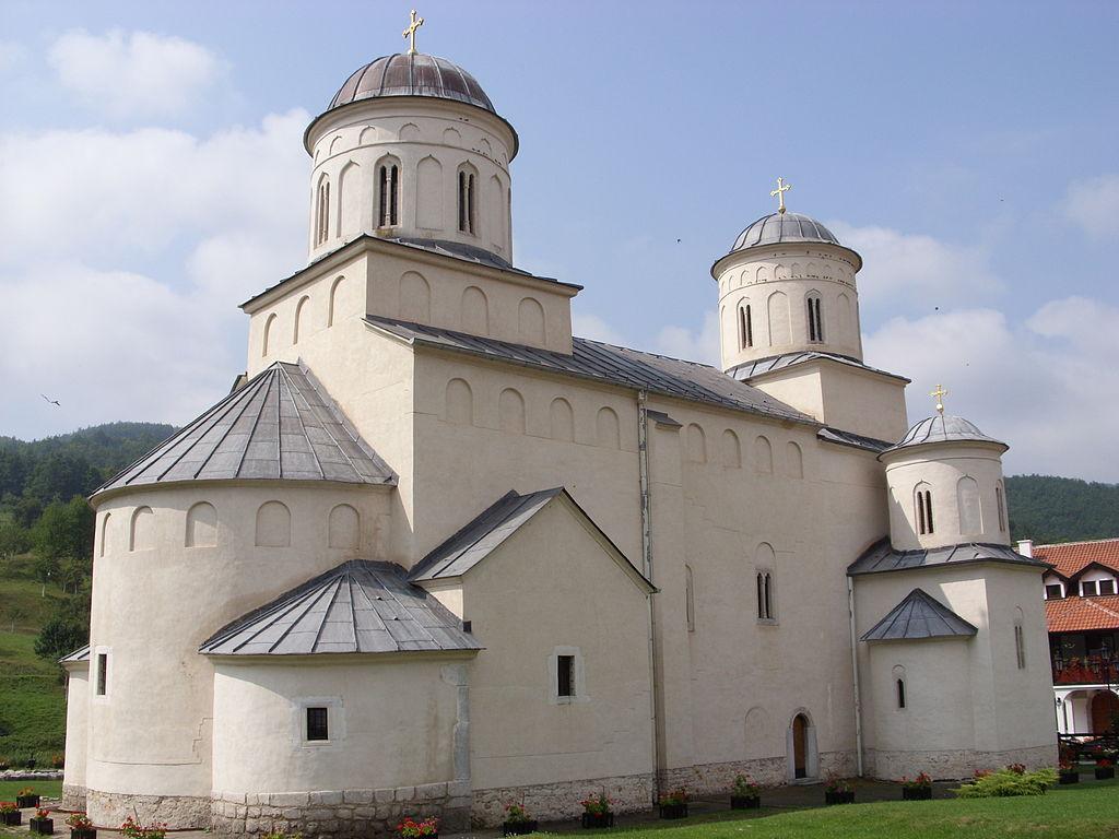 1024px-Mileseva_Monastery_2.JPG
