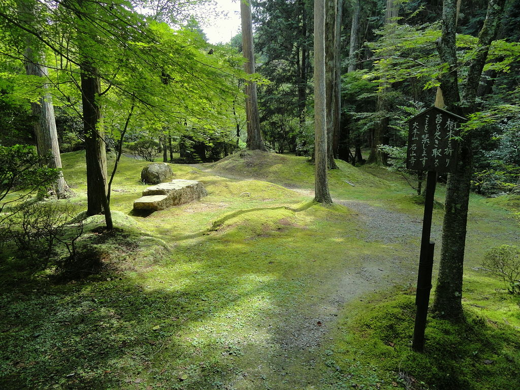 1024px-Nature_-_Ishiyamadera_-_Otsu,_Shiga_-_DSC07429.JPG