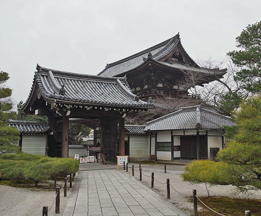 1024px-Ninna-ji_,_仁和寺_-_panoramio.jpg