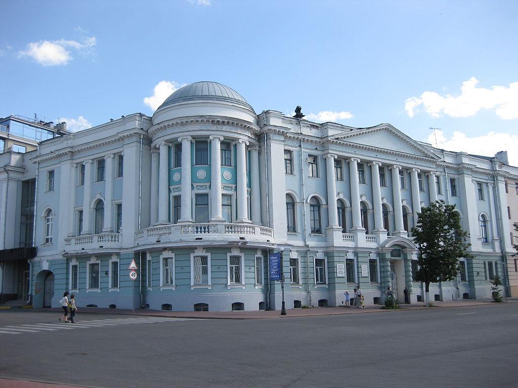 1024px-Nizhny_Novgorod_State_Medical_Academy_1st_building.jpg