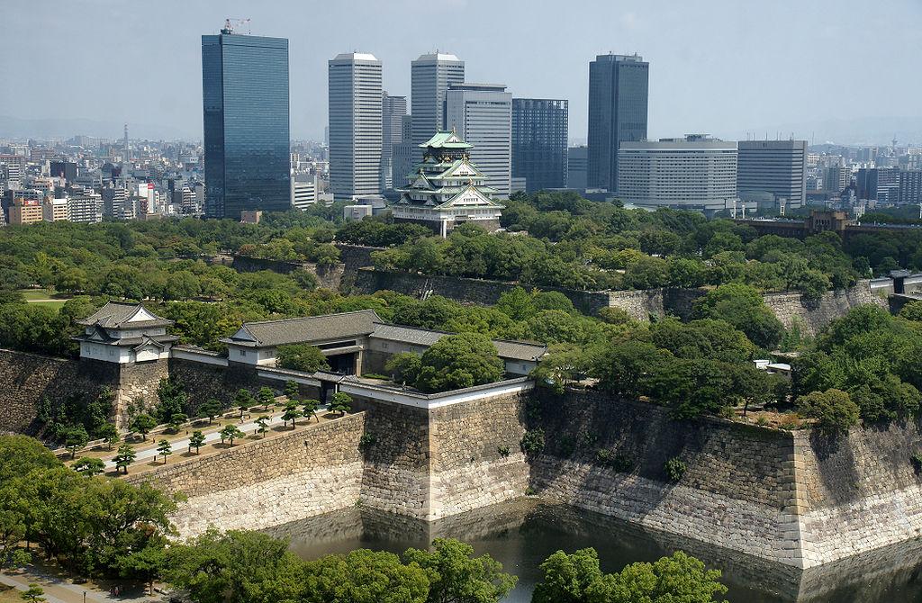 1024px-Osaka_Castle_02bs3200.jpg