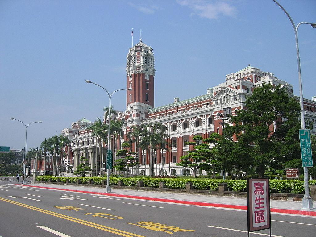 1024px-Presidential_Building,_Taiwan_(0750) ген-губер яп.JPG
