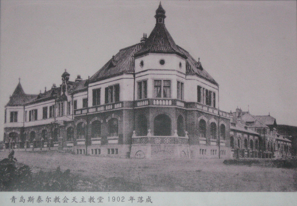 1024px-Qingdao_Catholic_Mission.jpg