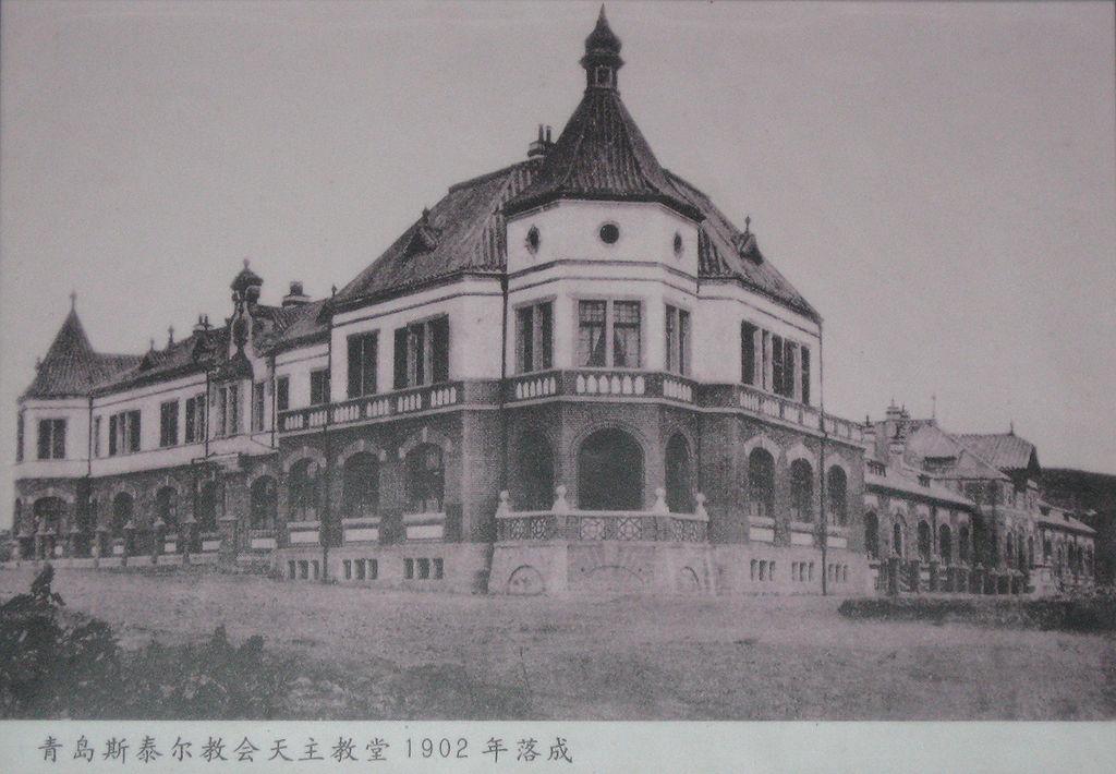 1024px-Qingdao_Catholic_Mission.jpg