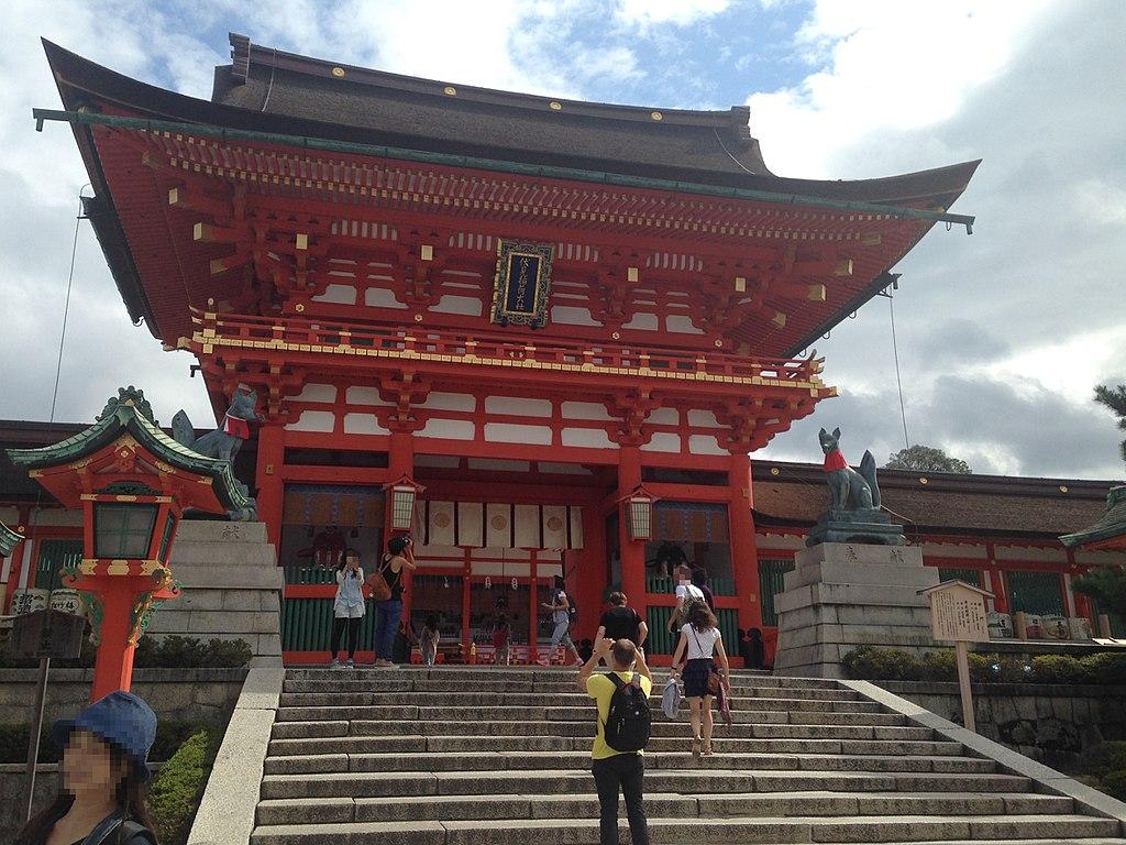 1024px-Romon_of_Fushimi-Inari_Grand_Shrine_20141009.jpg