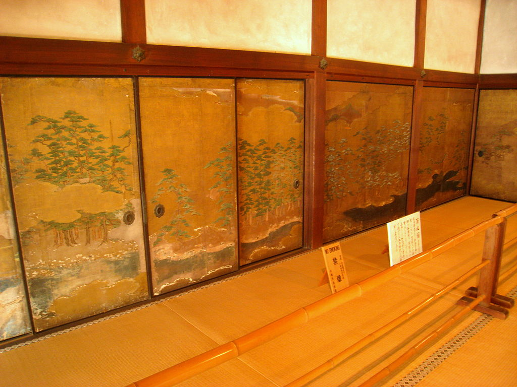 1024px-Shōren-in,_Kyoto_-_IMG_5001.JPG