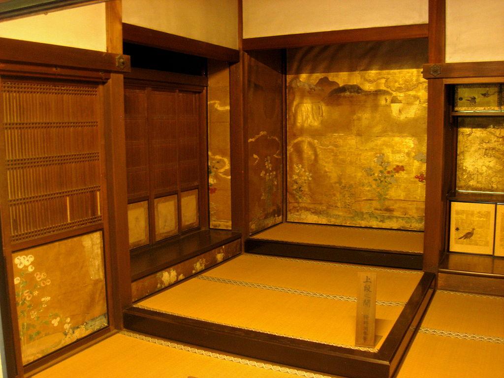 1024px-Shōren-in,_Kyoto_-_IMG_5017.JPG