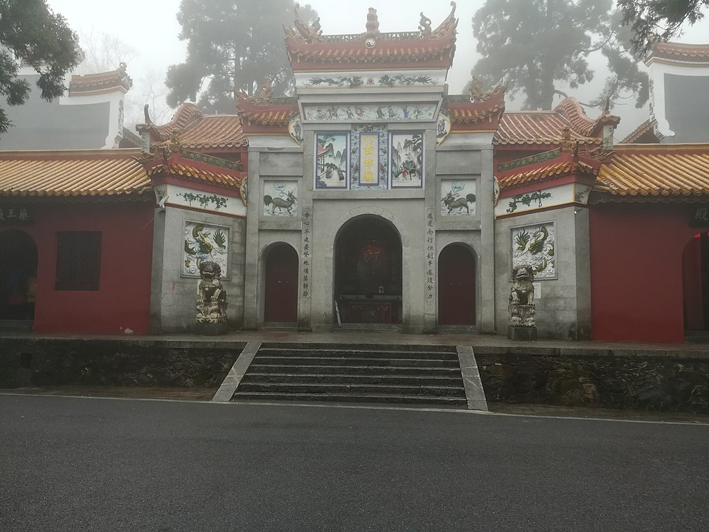 1024px-Shanmen_of_Xuandu_Palace,_24_February_2018.jpg