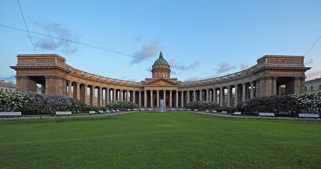1024px-Spb_06-2012_Nevsky_various_02.jpg