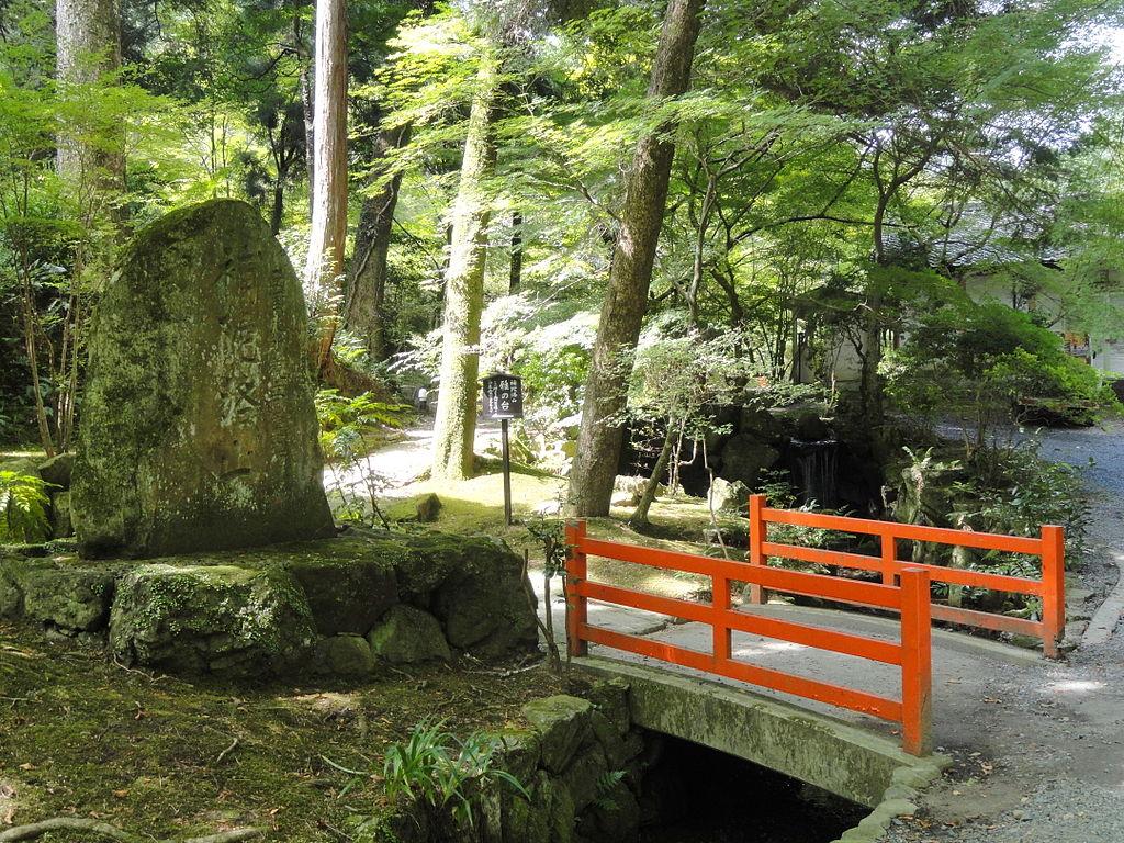 1024px-Walkway_-_Ishiyamadera_-_Otsu,_Shiga_-_DSC07395.JPG