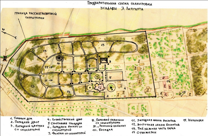 104.Усадьба Липгарта.План.jpg