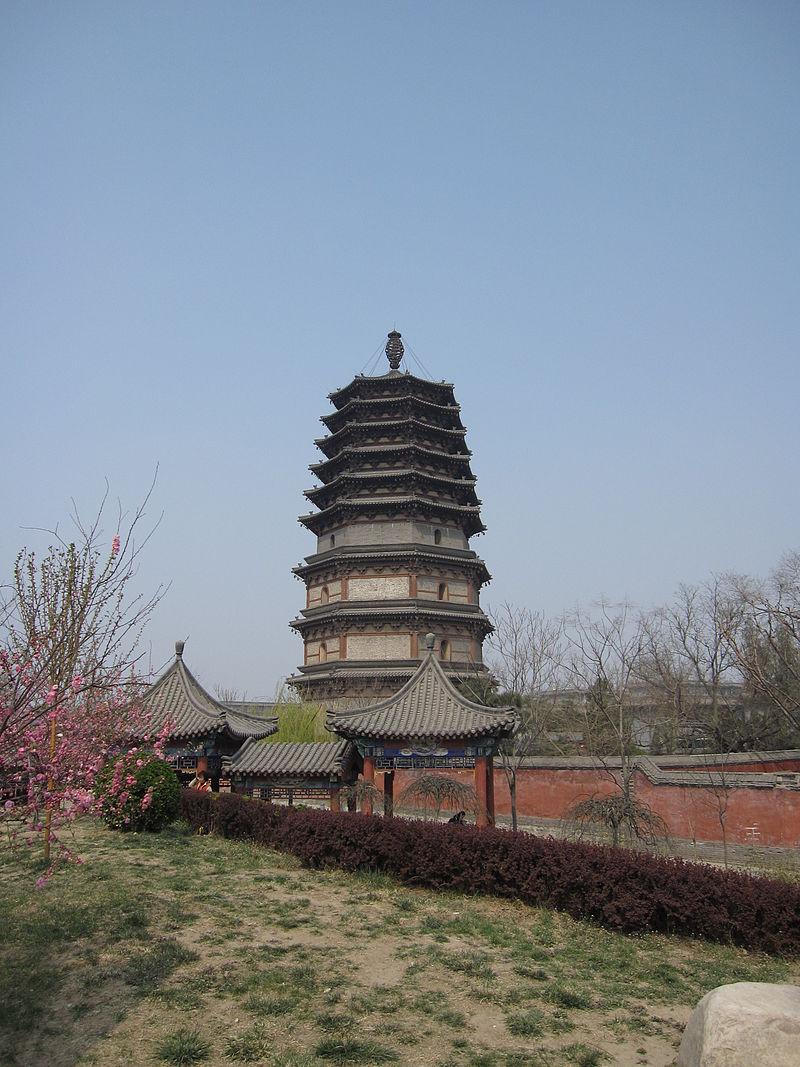 1045-Zhengding_Lingxiao_Pagoda_2.jpg