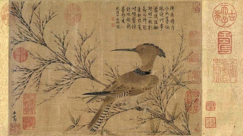 10_ZhaoMengfu-_Hoopoe_on_Bamboo._Shanghai_mus..jpg