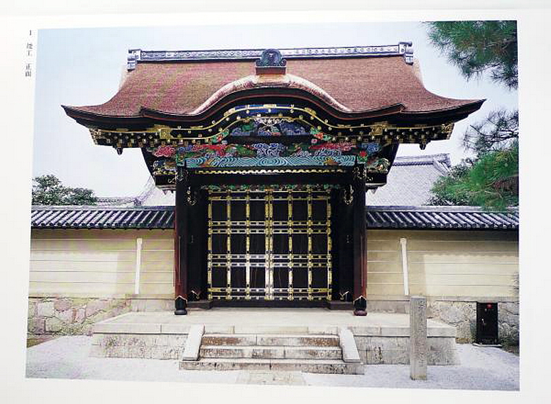 117.Дайтоку-дзи.Ворота карамон.jpg