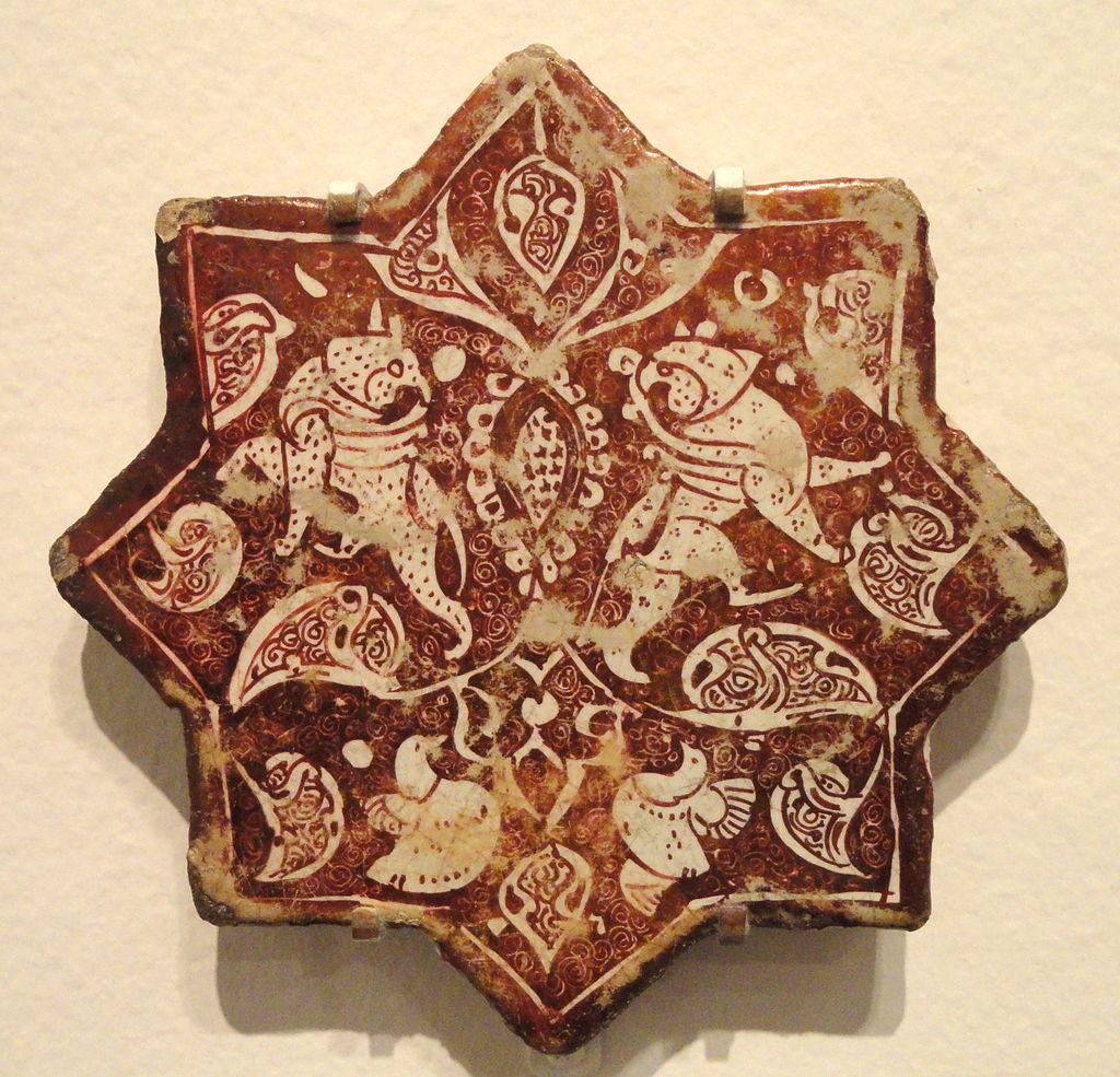 12-13Kashan,_Iran_-_Sackler_Museum_-_DSC02484.JPG