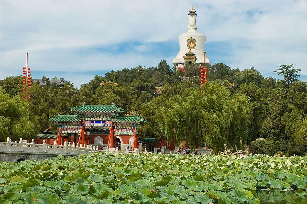 1200px-Beijingbeihaipic1.jpg