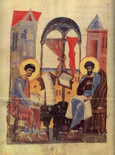 1220-е русь Yaroslavl_gospel.jpg