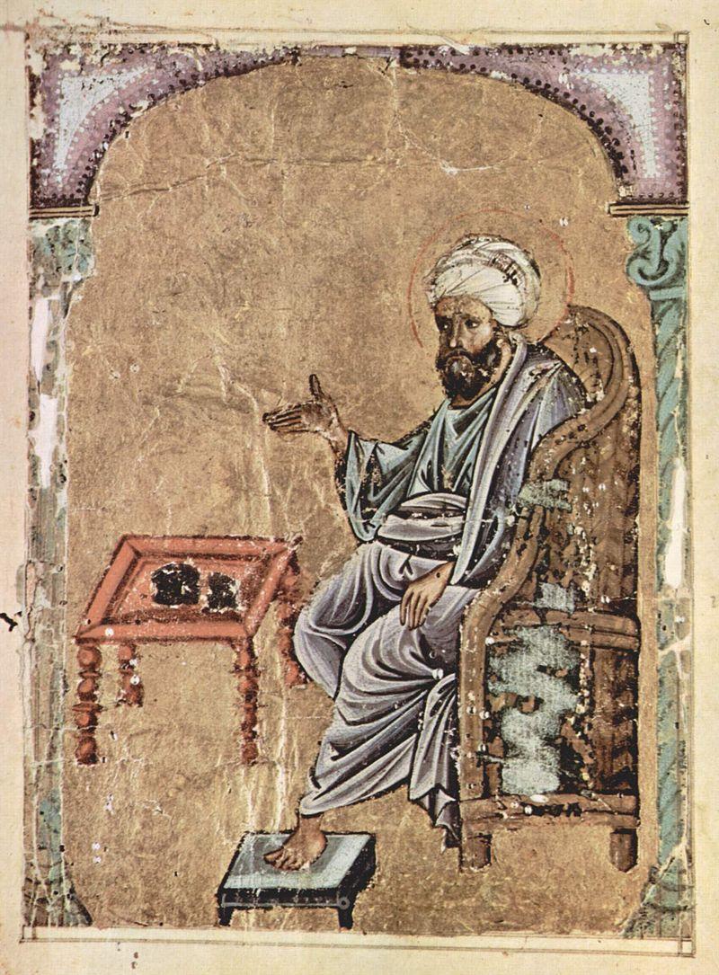 1229-Arabischer_Maler_des_Kräuterbuchs_des_Dioskurides_001.jpg
