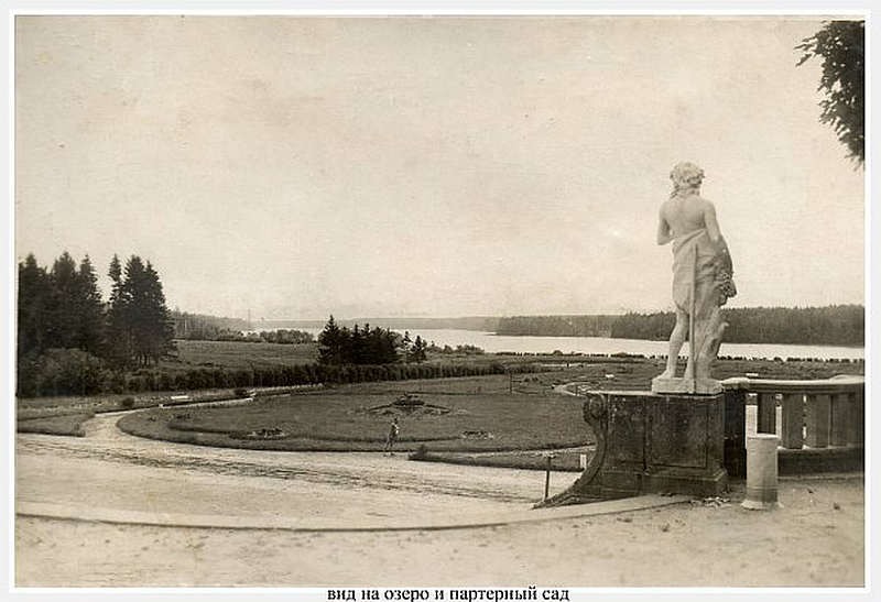 123.Вид на озеро.jpg