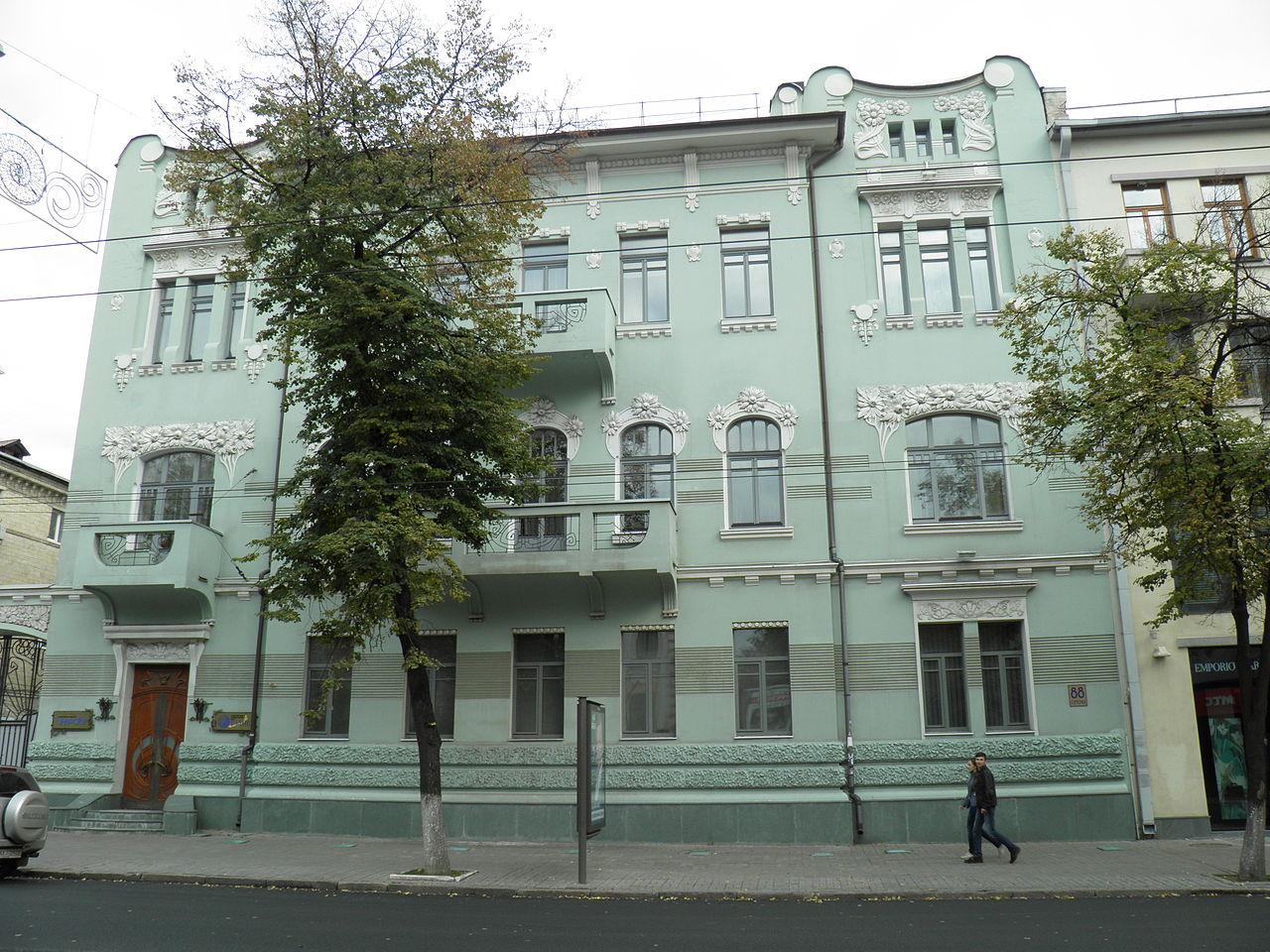 1280px-Харків,_вул._Сумська,_88.JPG