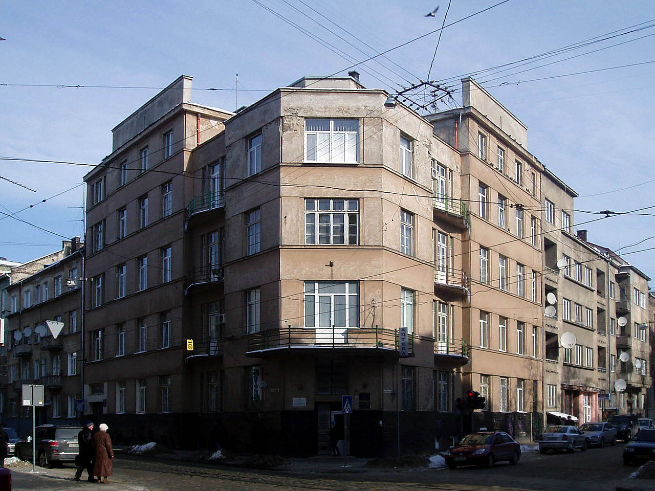 1280px-12_Konovaltsia_Street,_Lviv.jpg