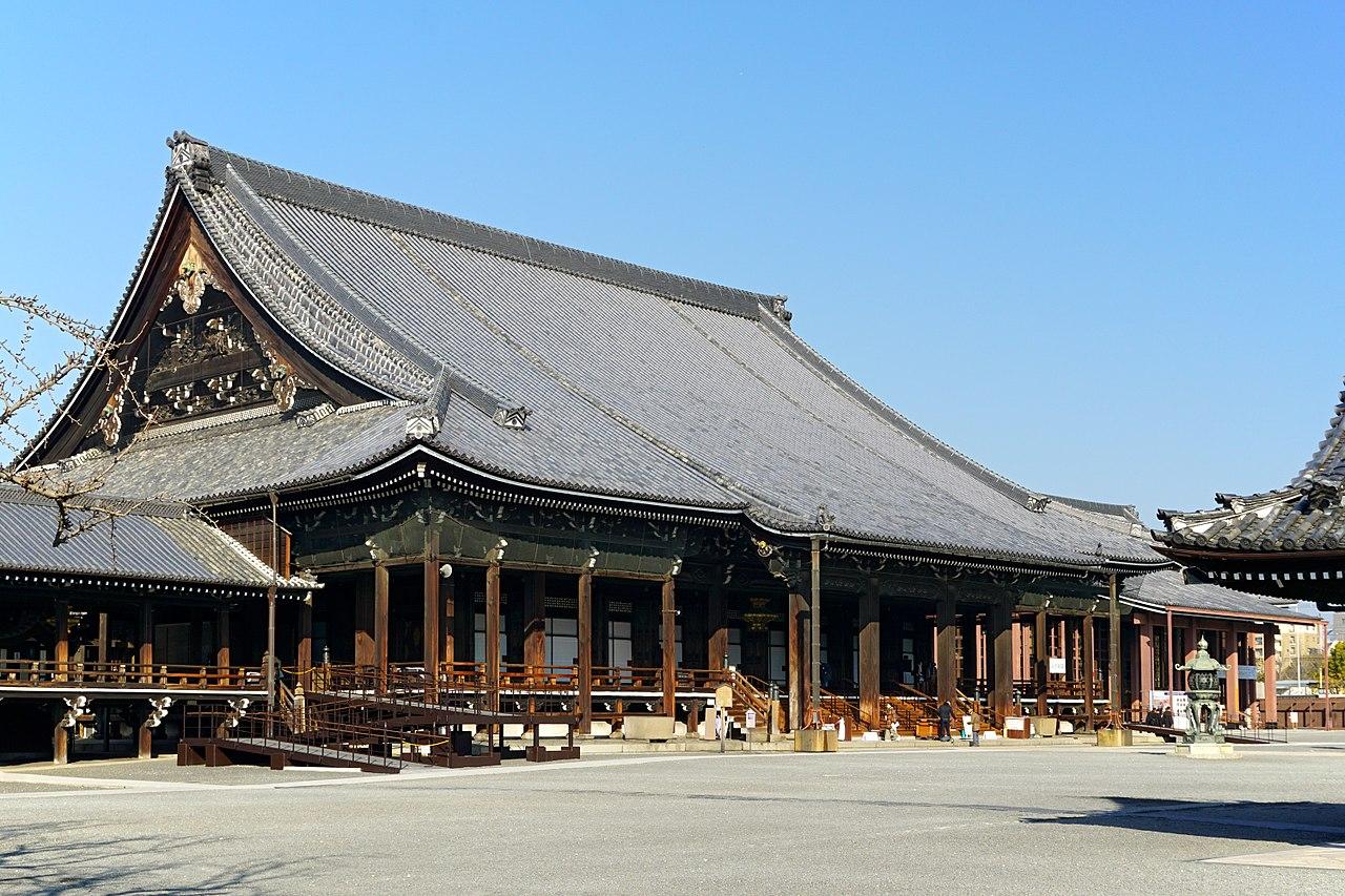 1280px-170216_Nishi_Honganji_Kyoto_Japan05n.jpg