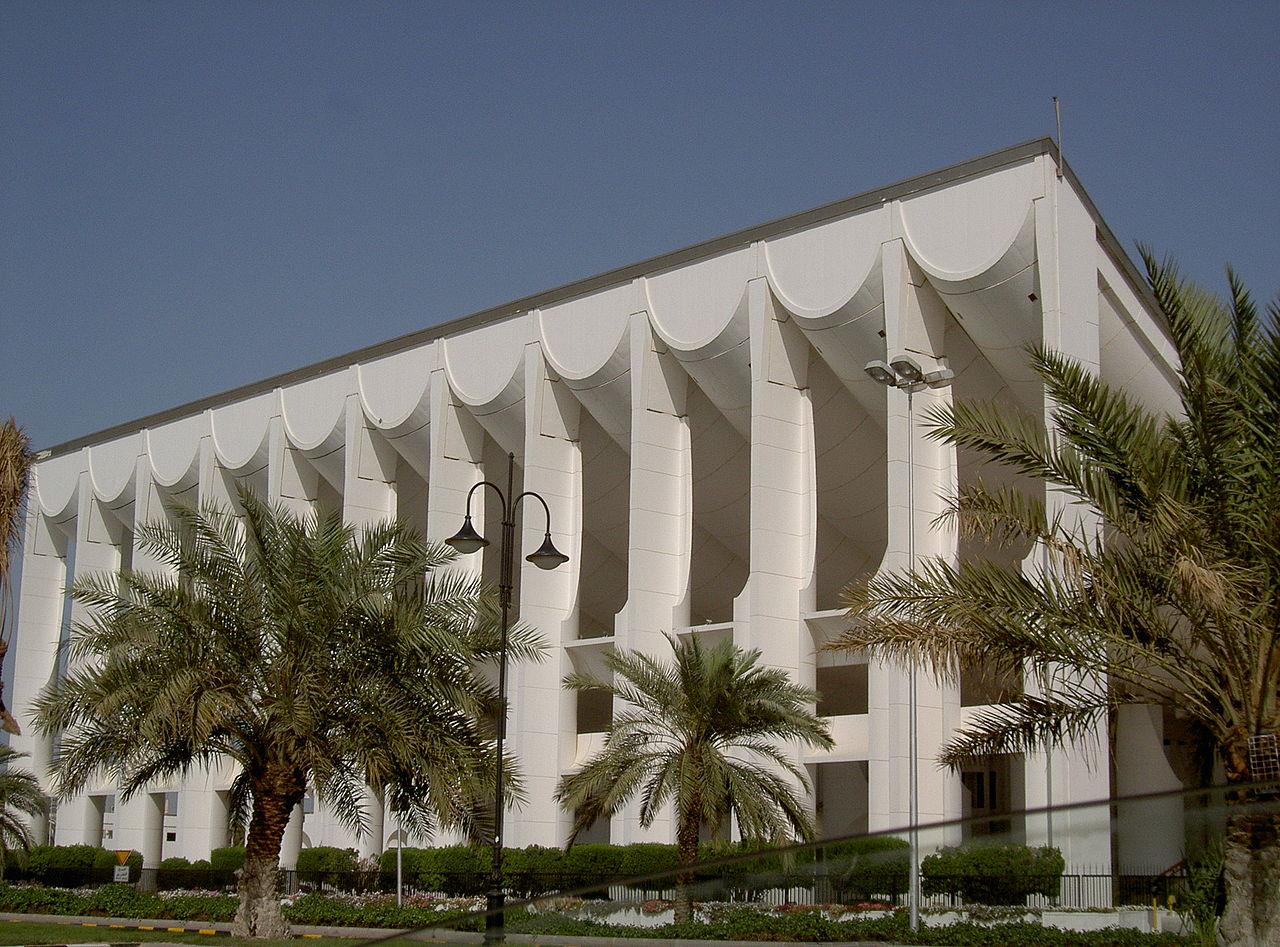 1280px-2005-04-27_Koweït_003.jpg