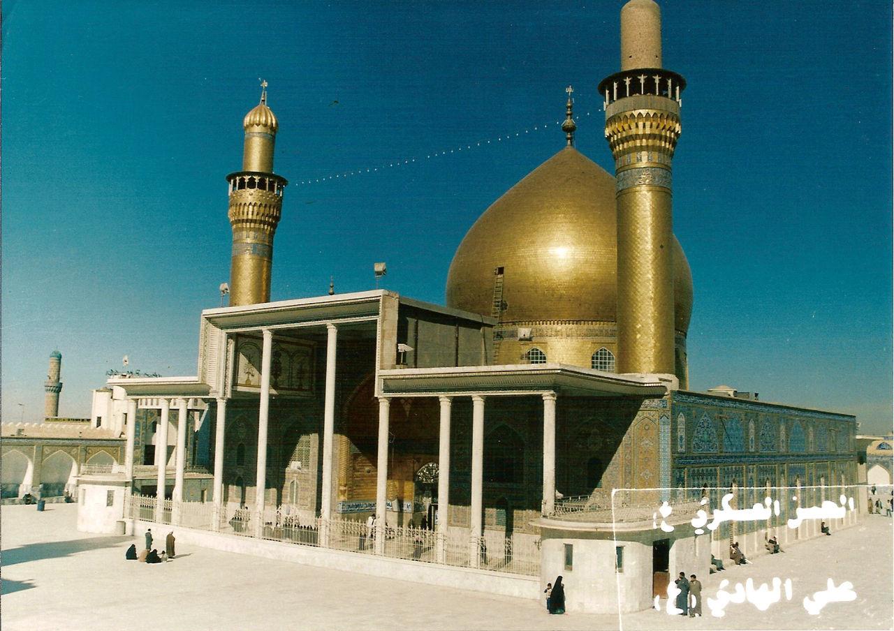 1280px-Al_Askari_Mosque.jpg