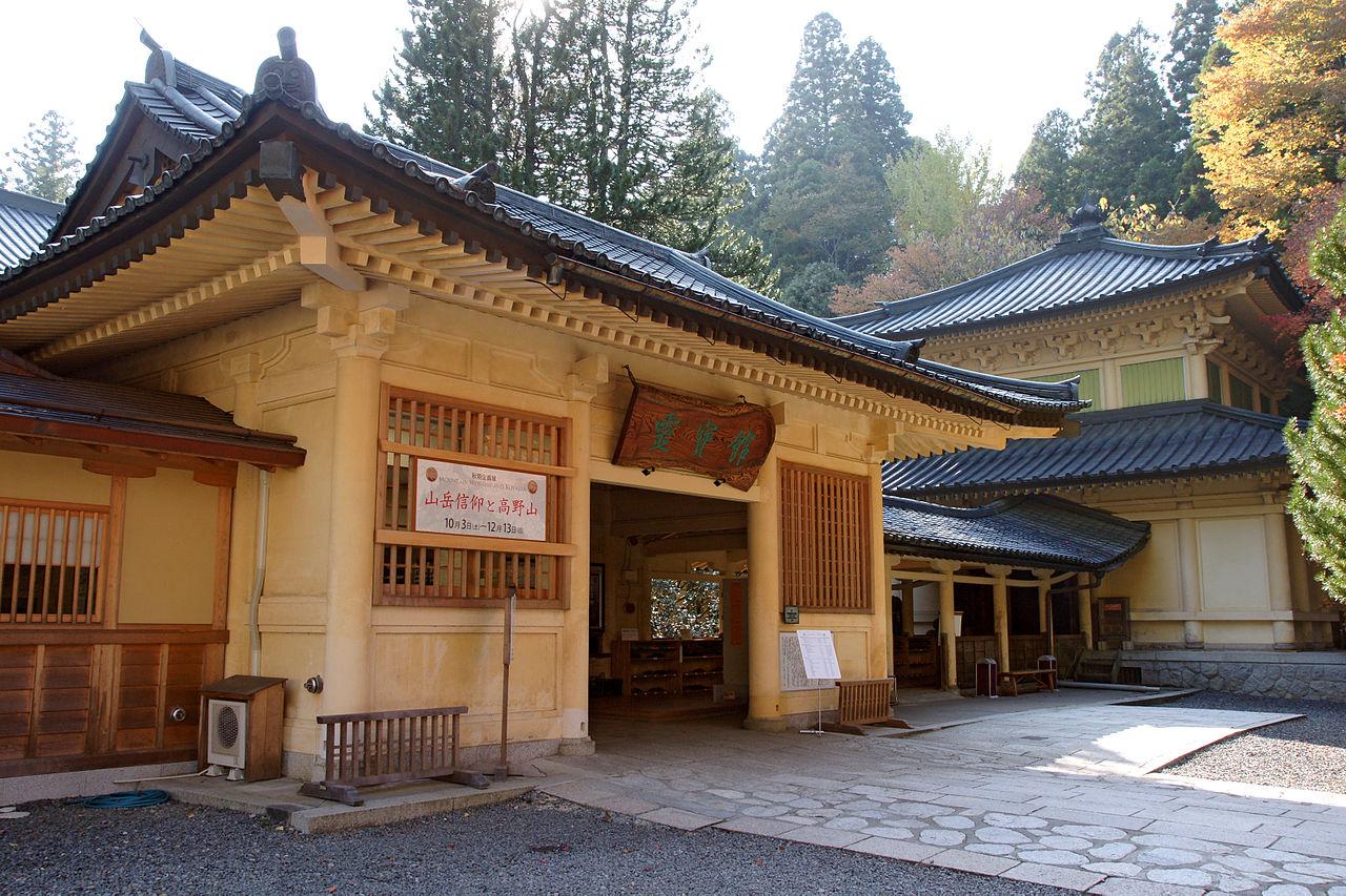 1280px-Autumn_Koyasan_Reihokan02n3200.jpg