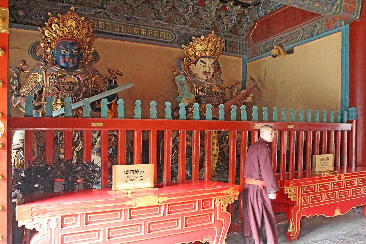 1280px-Beijing-Lamakloster_Yonghe-14-Halle_der_himmlischen_Koenige-gje.jpg